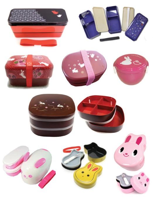 bento box bunny eats design. Black Bedroom Furniture Sets. Home Design Ideas