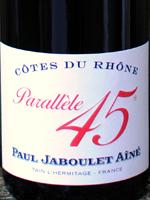 bastille-day01
