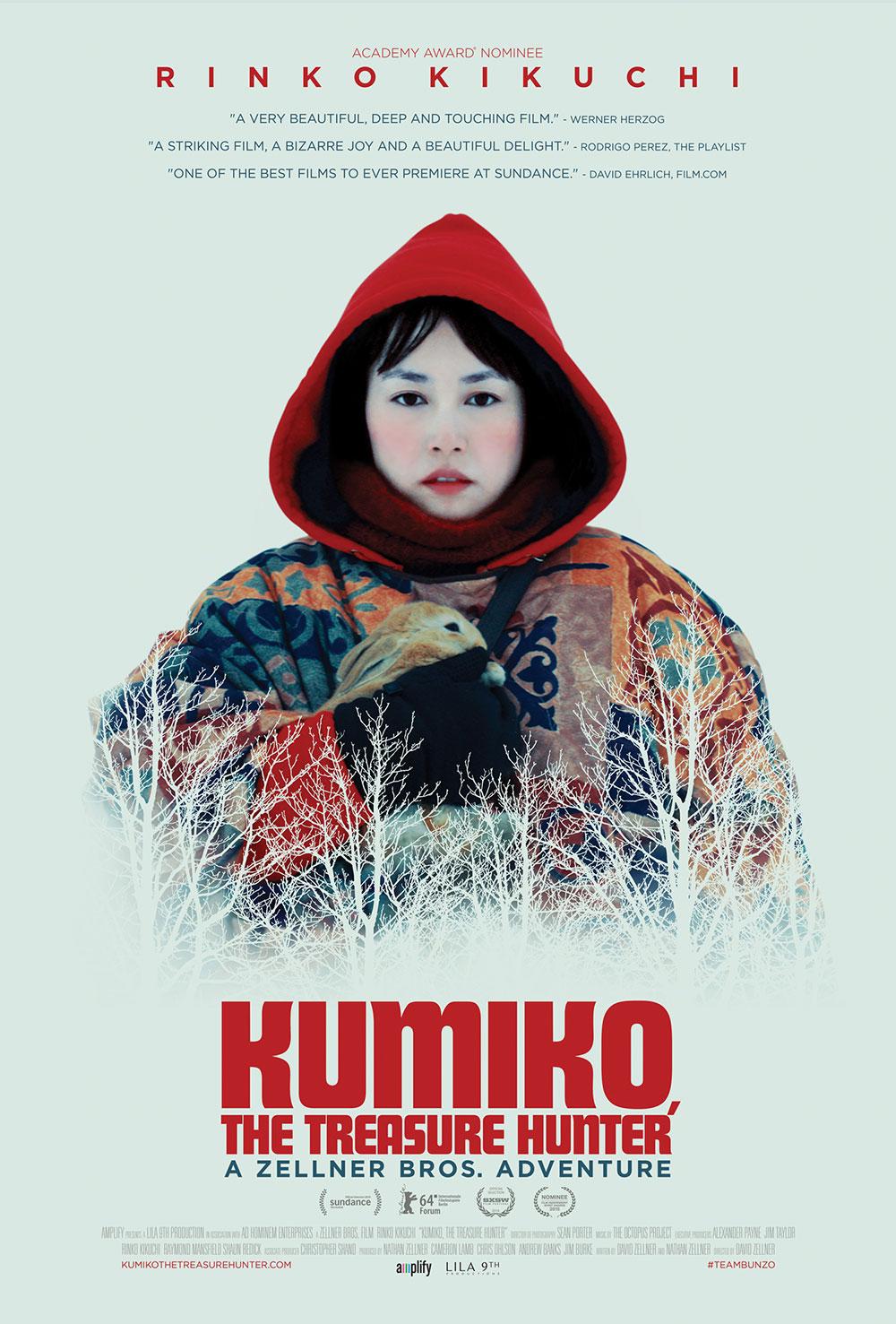 kumiko-bunzo001