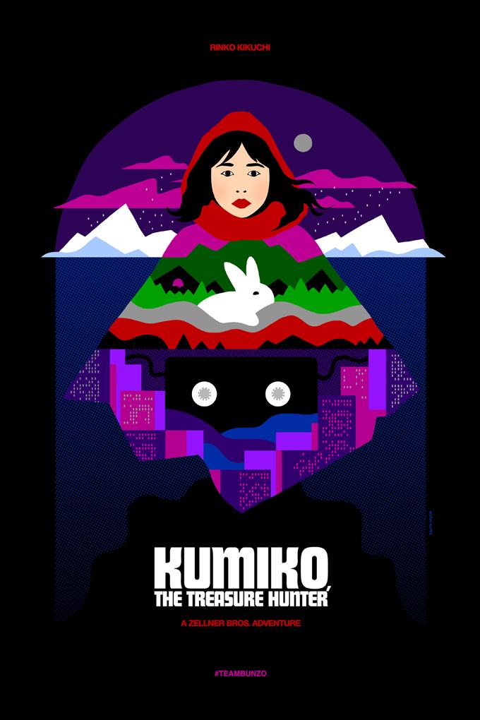 kumiko-bunzo009